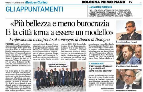 """Andrea Cornetti relatore al convegno """"Abitare il nostro Tempo"""""""